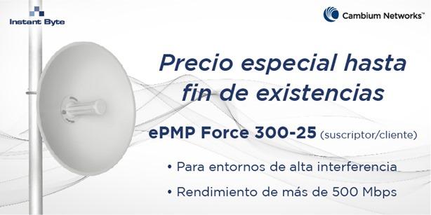 promocambiumforce300-25-030621ib